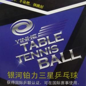 пластиковые-мячи-MILKY-WAY-YINHE-ITTF-40-6-шт